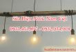 Thợ sửa điện tại Thành Phố Hồ Chí Minh